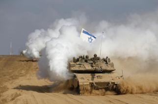 Gung HO Israel
